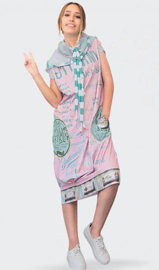 IPNG Pink Aqua Knee Length Dress